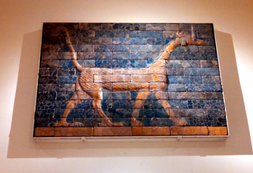 Part of the Istar Gate from Babylon. A really cool glazed brick sculpture, I want this at my house.